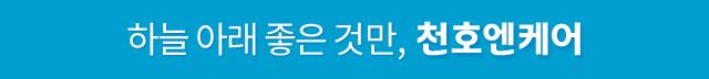 새봄맞이3