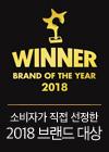 플로팅_브랜드대상
