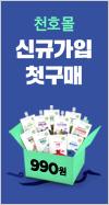 플로팅_9월 웰컴 기프트